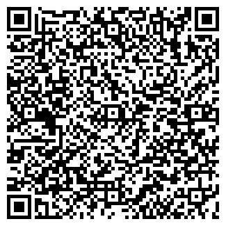QR-код с контактной информацией организации ПРОФ-МАСТЕР