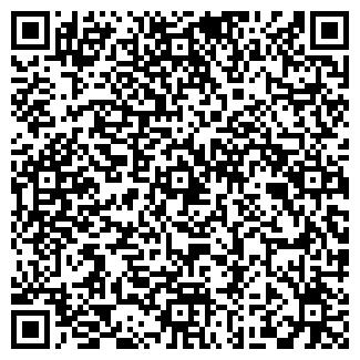 QR-код с контактной информацией организации СПД-ФО, Частное предприятие