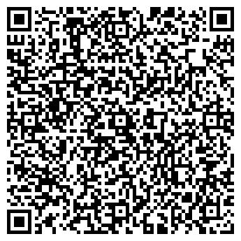 QR-код с контактной информацией организации Хард НПО, ООО