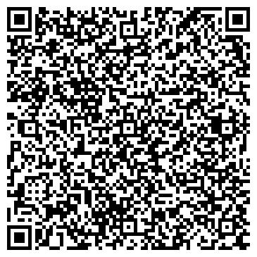 QR-код с контактной информацией организации Спаринг-Вист, ООО
