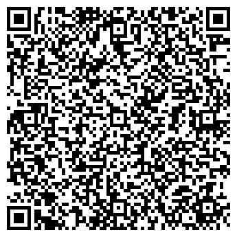 QR-код с контактной информацией организации Инт Плюс, ООО