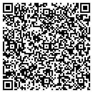 QR-код с контактной информацией организации САВЧУК ПП