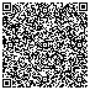 QR-код с контактной информацией организации Вдовина, ЧП