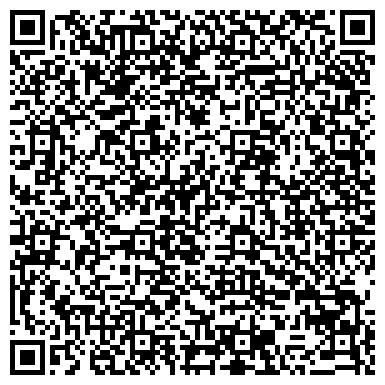 QR-код с контактной информацией организации Проф Альянс, ЧП