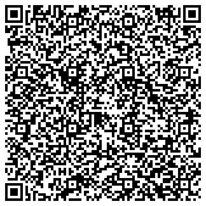 QR-код с контактной информацией организации Черниговская электронная компания, ТОВ