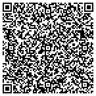 QR-код с контактной информацией организации Телеком-комплекс, ООО