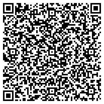QR-код с контактной информацией организации Построй, Компания
