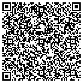 QR-код с контактной информацией организации Авто-Контроль, ООО
