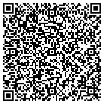 QR-код с контактной информацией организации Авто-Легион, ЧП