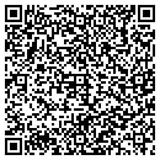 QR-код с контактной информацией организации КАСКАД, ООО