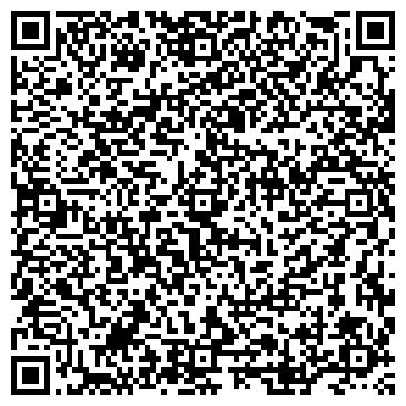 QR-код с контактной информацией организации Автопрокат Лидер Авто, ЧП