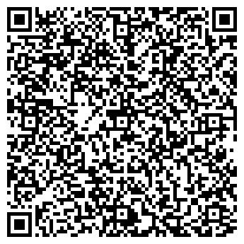 QR-код с контактной информацией организации Траст ИТ, ООО