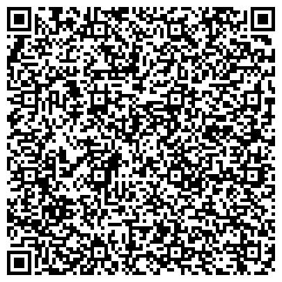 QR-код с контактной информацией организации Система ТЭК (Телефонных и Электрических Коммуникаций), ООО