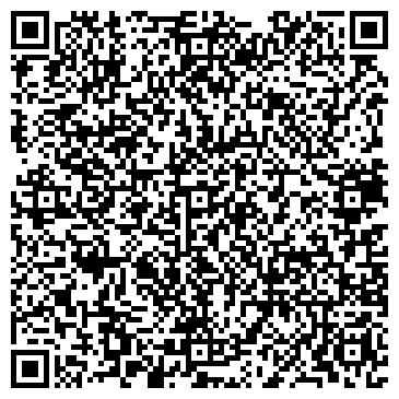 QR-код с контактной информацией организации Леон гуард, ООО