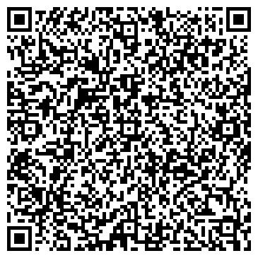 QR-код с контактной информацией организации Базажпс, ООО (Bazagps)