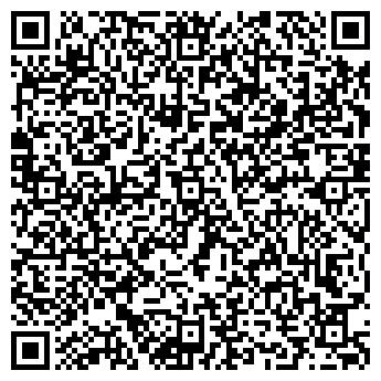 QR-код с контактной информацией организации Проминь, ЧП ПКФ