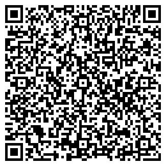 QR-код с контактной информацией организации Сева, ЧП