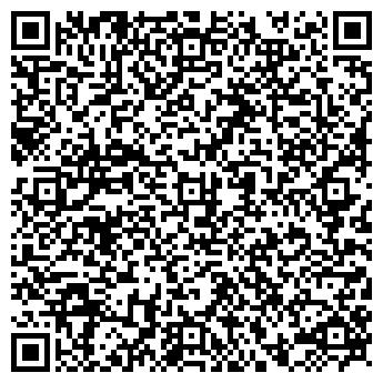 QR-код с контактной информацией организации ПАЛВИ, ООО