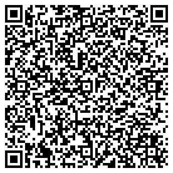 QR-код с контактной информацией организации Эвридика, ЧП