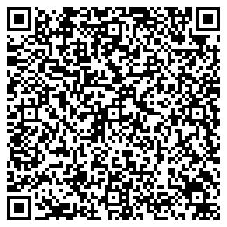 QR-код с контактной информацией организации Харабуга, ЧП