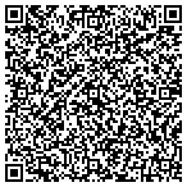 QR-код с контактной информацией организации Экси, ООО