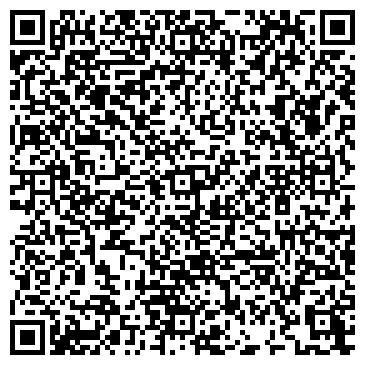 QR-код с контактной информацией организации Коннект-сервис, ООО