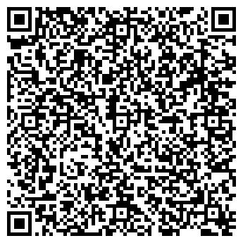 QR-код с контактной информацией организации Интегра сервис, ЧП