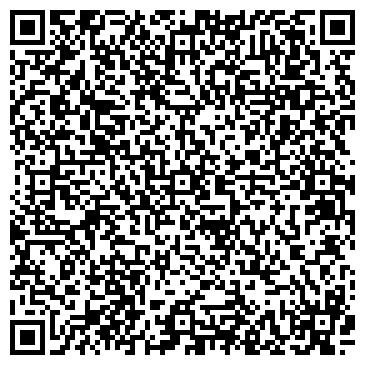 QR-код с контактной информацией организации Туристическое агентство Bookway, ООО