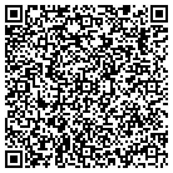 QR-код с контактной информацией организации Интерситиком, ООО