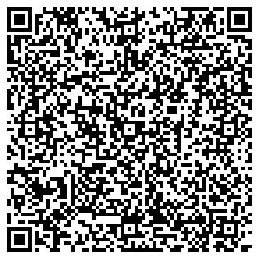 QR-код с контактной информацией организации Студия ИТ инжиниринга, ООО