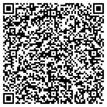QR-код с контактной информацией организации Вега (Vega), ООО
