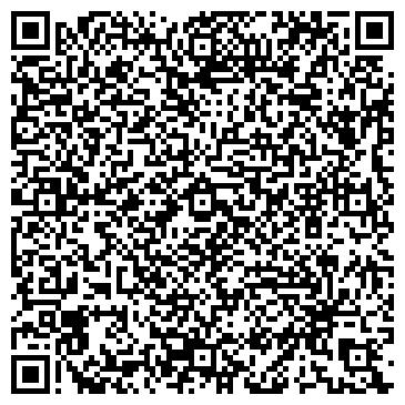 QR-код с контактной информацией организации Элтокс Телеком, ООО