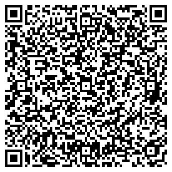 QR-код с контактной информацией организации Интер-Телеком, ЧАО