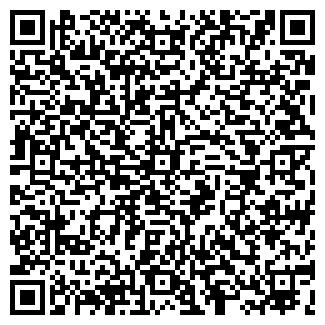 QR-код с контактной информацией организации СОРДИ, ООО