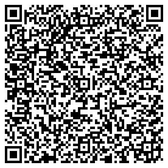 QR-код с контактной информацией организации Линия безопасности,ООО