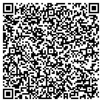 QR-код с контактной информацией организации Аркада-Х, ООО