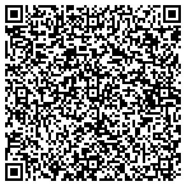 QR-код с контактной информацией организации Телза, ООО