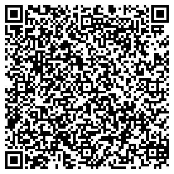 QR-код с контактной информацией организации Теле-Комплекс , ООО