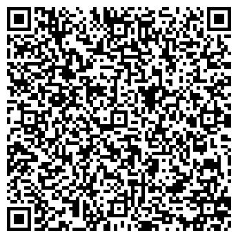 QR-код с контактной информацией организации РРТ, Концерн