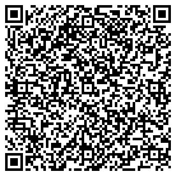QR-код с контактной информацией организации Финфорт Сервис, ООО