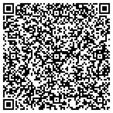 QR-код с контактной информацией организации Белком, ЗАО