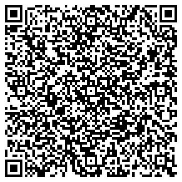 QR-код с контактной информацией организации Интертелеком, ООО