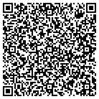 QR-код с контактной информацией организации Дон Апекс, СПД