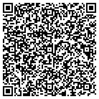 QR-код с контактной информацией организации Вест Тревел, ООО