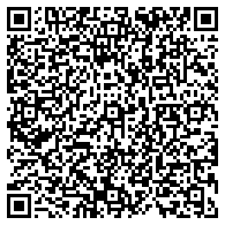 QR-код с контактной информацией организации ООО Телемост Плюс