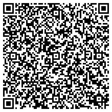 QR-код с контактной информацией организации ТК Алькосар, ООО