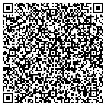 QR-код с контактной информацией организации Компания Телемедиа, ООО