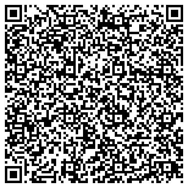 QR-код с контактной информацией организации Гарант Ассистанс, ООО (Garant Assistance)