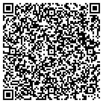 QR-код с контактной информацией организации Restor, Компания