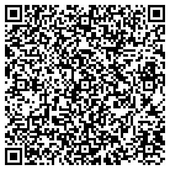 QR-код с контактной информацией организации ООО КУРЧАТОВСКИЙ УО